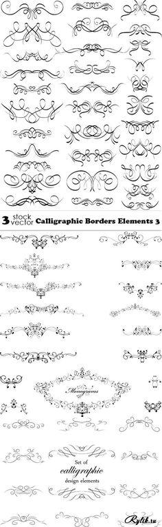 Каллиграфические граничные и разделительные элементы вектор. Vectors - Calligraphic Borders Elements 3