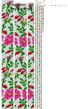 off loom beading techniques Bead Crochet Patterns, Bead Crochet Rope, Crochet Bracelet, Peyote Patterns, Beading Patterns, Beaded Crochet, Collar Redondo, Crochet Russa, Beading Techniques