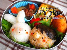 moriazu-bunny-boy-bento