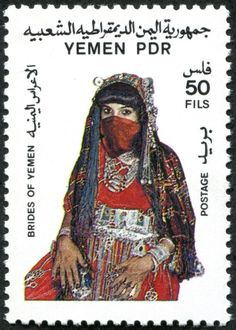 Stamp: Traditional Wedding Dress (Yemen, People's Democratic Republic) (National Costumes) Mi:YE-SO 403 Sharjah, Traditional Wedding Dresses, Traditional Outfits, Abou Dabi, Makeup History, Muslim Culture, Middle Eastern Art, Postage Stamp Art, Orient