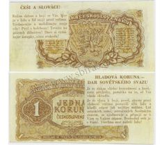 http://sbiras.cz/cs/menova-reforma-1953/3593-hladova-koruna-unc.html