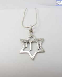 Silver Star of David chai - IsraeliMade