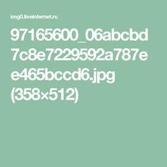 97165600_06abcbd7c8e7229592a787ee465bccd6.jpg (358×512)