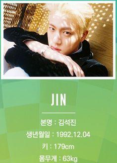 Jin ^^