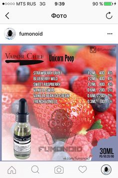 Рецепты (TPA / Other) – 355 photos | VK Discover These yummy e-Juices and more @ http://TeagardinsVapeShop.com or look for Teagardins Vape Shop in google play store today to get all the Newest vape products right on your cell phone.