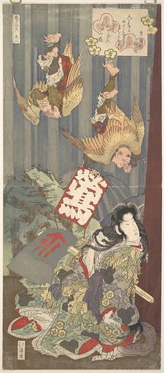 Totoya Hokkei (Japanese, Period: Edo period Date: ca. ink and color on paper by randi Japanese Folklore, Traditional Japanese Art, Art Japonais, Japanese Painting, Art Graphique, Japanese Prints, Japan Art, Vintage Wall Art, Japanese Culture