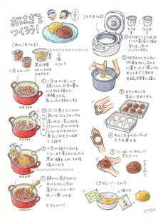 秋彼岸。おはぎをつくろう! - イラストレーター川上真理子のぽのぽの通信 Food Poster Design, Food Design, Sweets Recipes, Real Food Recipes, Recipe Graphic, Recipe Drawing, Cute Food Drawings, Food Journal, Food Illustrations