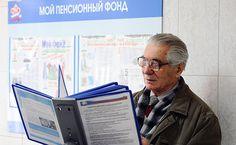 ☑ Эксперты предсказали продление пенсионного моратория на 2016 год ⤵ ...Читать далее ☛ http://www.afinpresse.ru/news/eksperty-predskazali-prodlenie-pensionnogo-moratoriya-na-2016-god.html