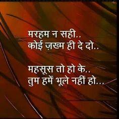 Every India: Love hindi shayari images
