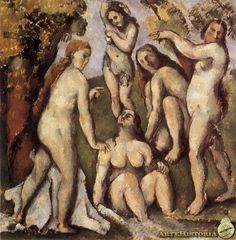 Cinco bañistas. Autor: Paul Cézanne