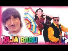 Watch Superhit Comedy Movie Raja Babu (1994) Starring: Govinda,Karisma Kapoor, Aruna Irani, Kadar Khan, Prem Chopra.