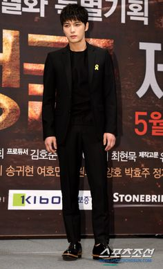 Triangle * Press Conference #KimJaeJoong