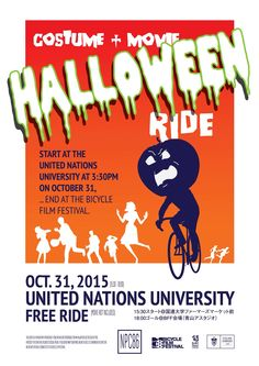 Night Pedal Cruising Halloween Ride Poster.