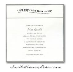 Sterling Bar Mitzvah Invitation