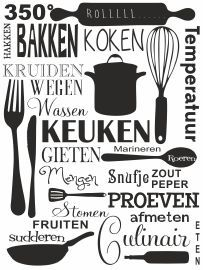 Muursticker Keuken Spreuken