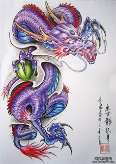 ... Dragon Chino Tattoo, Dragon Tattoo Flash, Dragon Head Tattoo, Small Dragon Tattoos, Japanese Dragon Tattoos, Japanese Tattoo Art, Japanese Sleeve Tattoos, Dragon Tattoo Designs, Tiger Tattoo