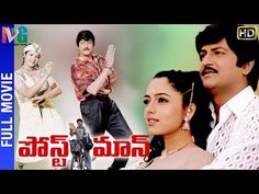 Postman Telugu Full Movie HD on Indian Video Guru, featuring Mohan Babu, Soundarya and Raasi. Brahmanandam and Ali in comic roles. Music composed by Vandematharam Srinivas.