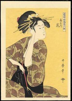 Pictures by Utamaro | Kitagawa Utamaro: The Courtesan Flower (1) - Ohmi Gallery - Ukiyo-e ...
