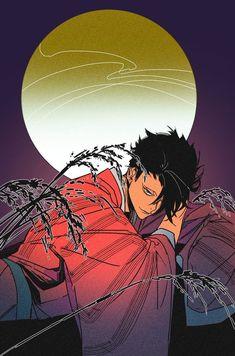 Kuroo Haikyuu, Kuroo Tetsurou, Haikyuu Fanart, Kenma, Haikyuu Anime, Haikyuu Funny, Hot Anime Boy, Anime Guys, Haikyuu Characters