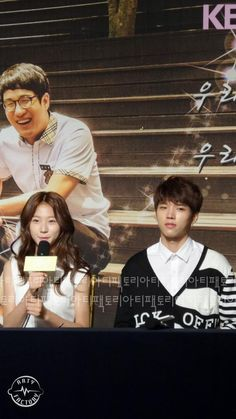 [PIC] 140707 KBS High School Love On Press Conference by Arty factory: #인피니트 Woohyun and Saeron pic.twitter.com/T6tnbtP3fz