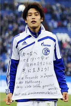 内田 篤人(Atsuto Uchida) 12/3/2012