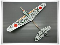 飛燕(hien) wingspan 250mm