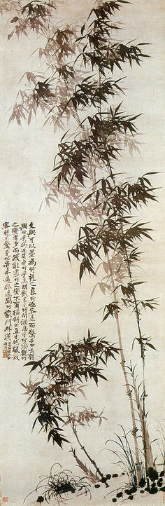 Tao-chi - Bamboos in the wind - Category:Shitao - Wikimedia Commons