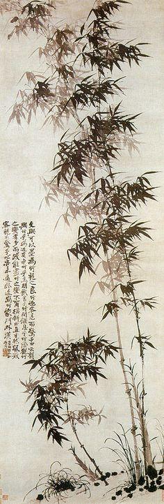 Tao-chi - Bamboos in the wind - Category:Shitao - Wikimedia Commons