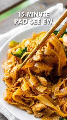 Vegetarian Recipes, Cooking Recipes, Healthy Recipes, Tai Food Recipes, Vegetarian Pad Thai, Lunch Recipes, Pasta Recipes, Asian Cooking, Thai Cooking
