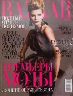 Marina Lynchuk HARPER'S Ukraine #9 2009 Heidi Mount Milla Jovovich Edita Vilkevi