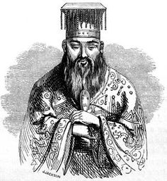 Confucius did not claim miracles or any divinity, but had great faith in the power of education, respect of the past, righteous conduct, and reform of corrupt practises. Confucius Citation, Confucius Say, Confucius Quotes Funny, Legend Quotes, I Ching, Taoism, World Religions, Back On Track, Ancient China