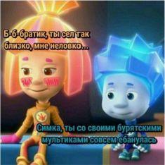 Русские (русскоязычные) смешные мемы. Мемасы ржач приколы 18+ ЧТБ Мемы на русском. Аниме