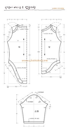 MIS Bodysuit