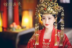 Hanfu from The Princess Weiyoung 《锦绣未央》 - Tang Yan, Luo Jin, Vanness Wu, Rachel Momo Traditional Fashion, Traditional Dresses, Asian Hair Accessories, Princess Weiyoung, Red Costume, Oriental Fashion, Chinese Fashion, Oriental Style, Chinese Clothing