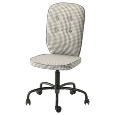 IKEA - LILLHÖJDEN, Swivel chair, Sågmyra gray patterned,  , , You sit comfortably since the chair is adjustable in height.The casters are rubber coated to run smoothly on any type of floor.The cover is easy to keep clean since it is removable and can be dry cleaned.