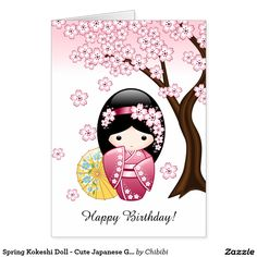 Spring Kokeshi Doll - Cute Japanese Geisha Girl Greeting Card