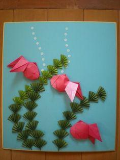 『折り紙 【金魚と水草】』