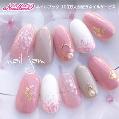 Cute Nail Art Ideas to Try - Nailschick Nails Only, Love Nails, Pink Nails, Pretty Nails, My Nails, Asian Nails, Nailart, Easter Nail Art, Kawaii Nails