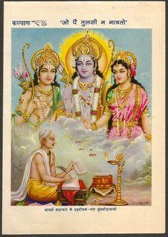 "India Sant Tulsidas Sadachar 7""x10"" vintage Kalyan print Ӝ picclick.com"