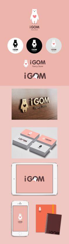 러블리 화이트 베어  (Logo Design By Conoi)
