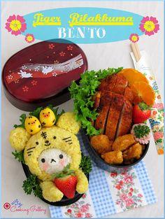 Cooking Gallery: Tiger Rilakkuma Bento