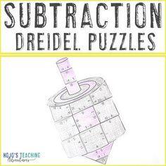 SUBTRACTION Dreidel Games | Hanukkah Math Activities | December Morning Work | 1st, 2nd, 3rd grade, Activities, Basic Operations, Christmas/ Chanukah/ Kwanzaa, Games, Homeschool, Math, Math Centers