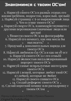 Фотографии Арт челленджи – 15 альбомов | ВКонтакте