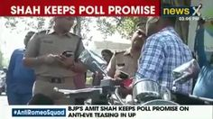 UP CM Yogi Adityanath cracks whip on eve-teasing, Anti-Romeo squad in action Trending Hashtags, Watch News, Latest World News, Latest News Headlines, English News, Latest Sports News, News Channels, Political News, Live For Yourself