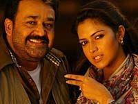 Amala Paul celebrates Thiru Onam with Mohanlal in Chennai  - http://gltz.in/?na-85400