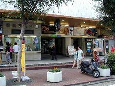 馬車道、東宝会館。