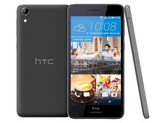 HTC Desire 728G Reportedly Launching In India For Rs. 17,990: Specifications & Features