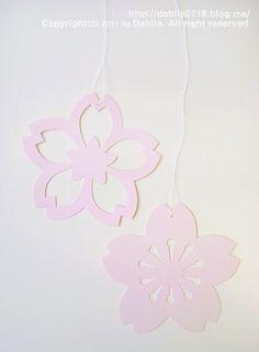 벚꽃 모빌 만들기_달리아의 봄맞이 인테리어 소품 DIY ♡ : 네이버 블로그 Origami, Chinese New Year, Paper Art, Bows, Home Decor, Molde, Flowers, Paint, Chinese New Years