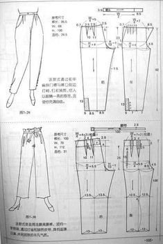 Sewing pants pattern costura Ideas for 2020 Sewing Pants, Sewing Clothes, Diy Clothes, Dress Sewing Patterns, Clothing Patterns, Pattern Sewing, Shirt Patterns, Pattern Paper, Fashion Sewing