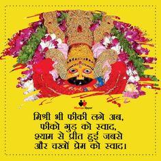 Wallpaper Gallery, 3d Wallpaper, Photo Wallpaper, Oil Pastel Drawings Easy, Easy Drawings, Krishna Statue, Krishna Art, Wallpaper Free Download, Wallpaper Downloads